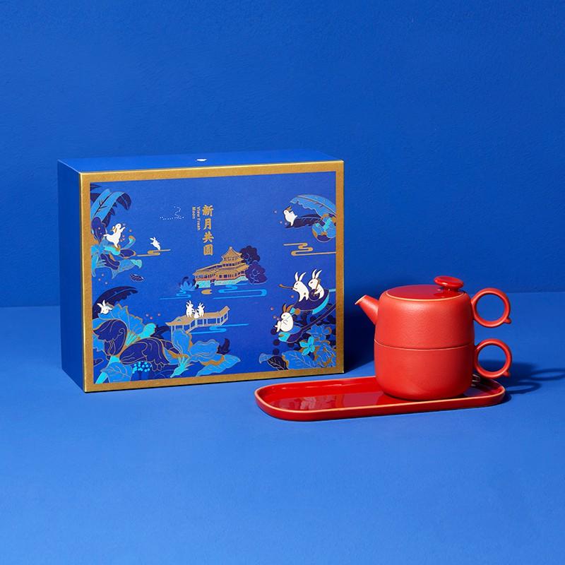 2020中秋礼盒-新月共圆-满珠·壶杯叠