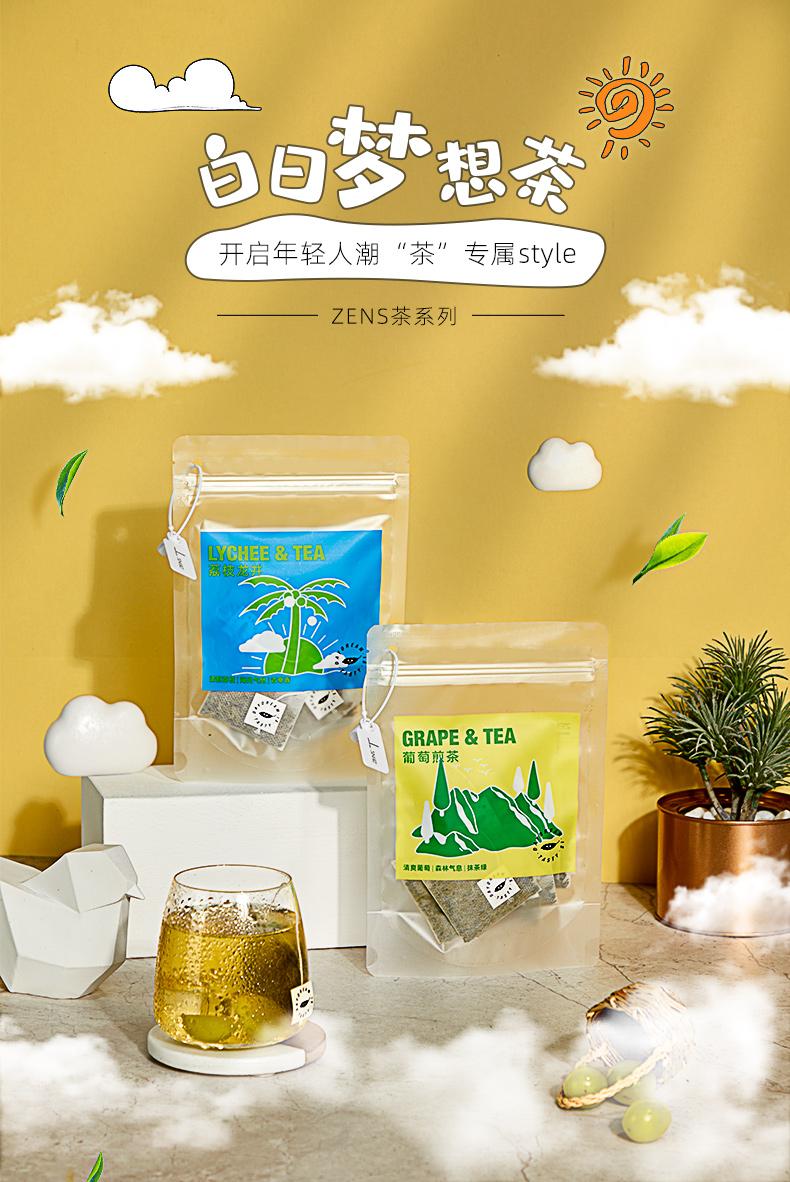 荔枝龙井(袋)(图1)
