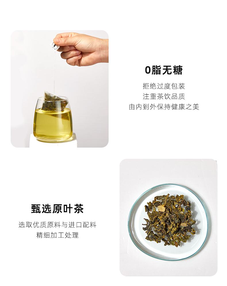 荔枝龙井(袋)(图5)